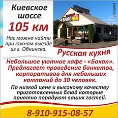 Новости таврического района омской области постовой