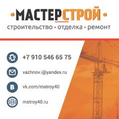 Доска объявлений обнинск 40 частные объявления продажи дома в подмосковье от 1500000руб