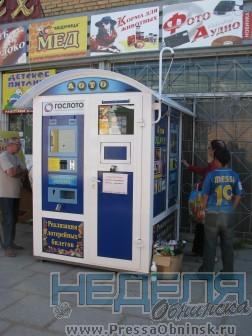 Автоматы гослото честные игровые аппараты
