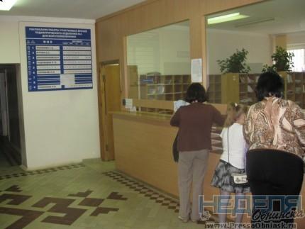 Стоматологическая поликлиника на приорова архангельск регистратура телефон