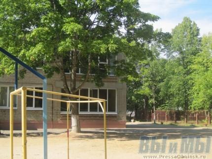 Обнинск школы частные объявления олх продам дом харьков немышля объявление 1345307