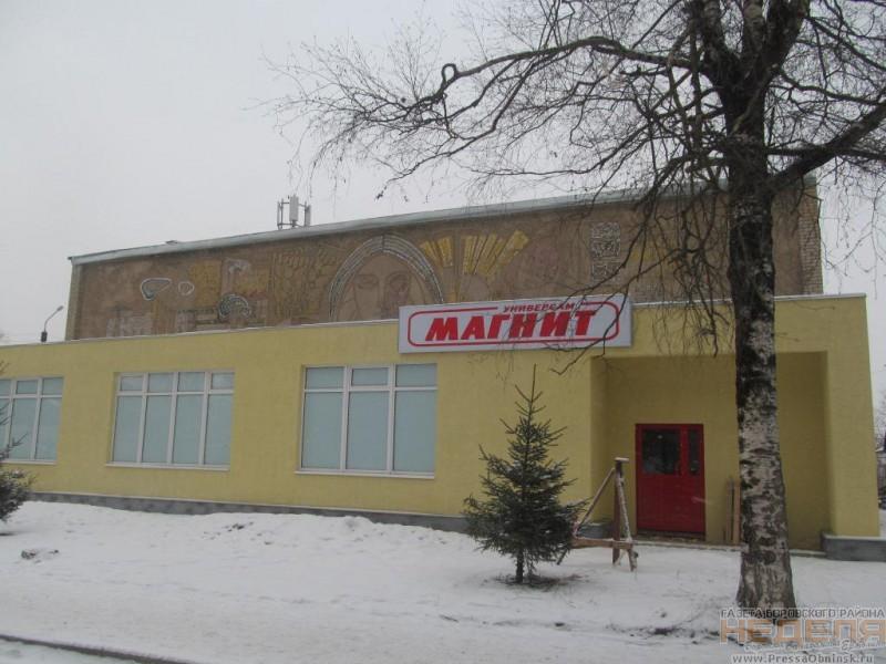 Медицинские книжки в Боровске за