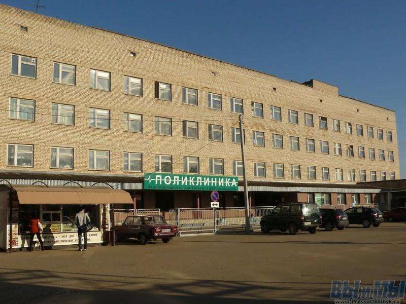 Детский медицинский центр питере